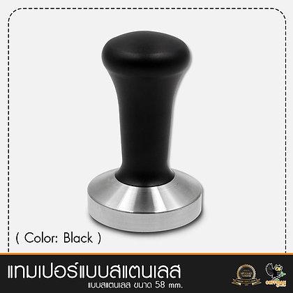 แทมเปอร์สแตนเลส สีดำ 58 mm.