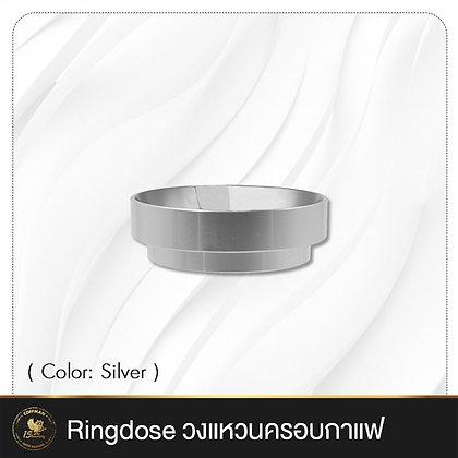 Ringdose วงแหวนครอบกาแฟ ขนาด 58 mm.