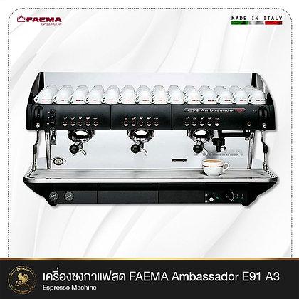 เครื่องชงกาแฟสด Faema Ambassador E91 A3 Espresso Machine