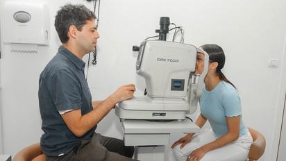 """ד""""ר אסף אחירון מומחה עיניים קרנית וקטרקט"""