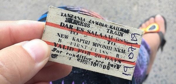 チケット(1等席)