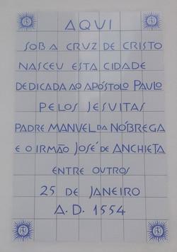azulejo fundação de São Paulo