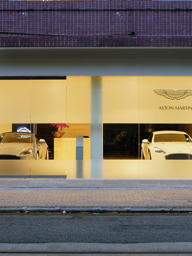 Aston Matin HK
