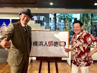 鎌倉アンティークス 土橋のTV出演情報! J:COMチャンネル『横浜人図鑑』再放送決定!!