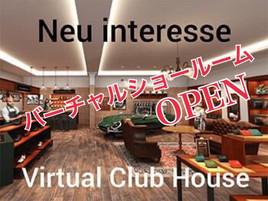 ノイインテレッセ のVRショップにて鎌倉アンティークスのアイテムをコラボ販売開始!!