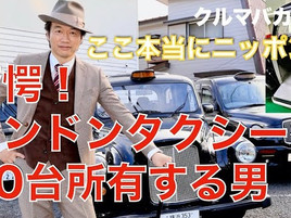 小沢コージさんのYouTubeチャンネル『Kozzi TV』に代表土橋がゲスト出演!