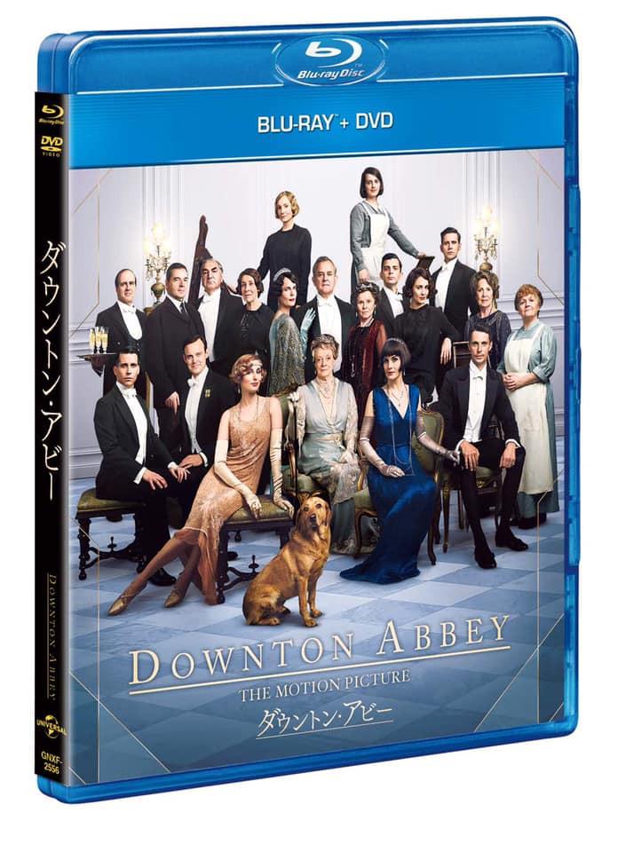 最新作!『ダウントン・アビー 劇場版』ブルーレイ+DVDが2020年6月3日に発売されました!