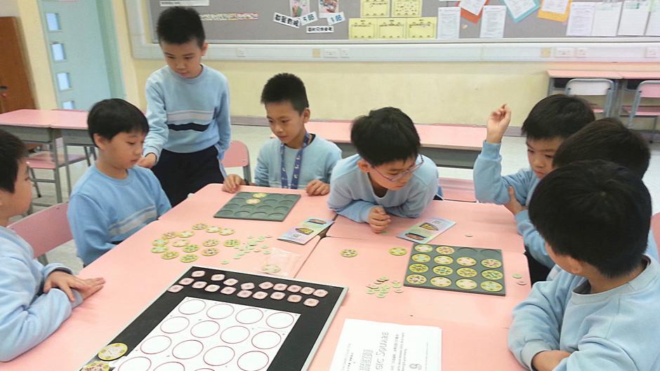 SKH Tseung Kwan O Kei Tak Primary School