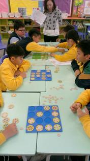 S.K.H. Kei Hin Primary School