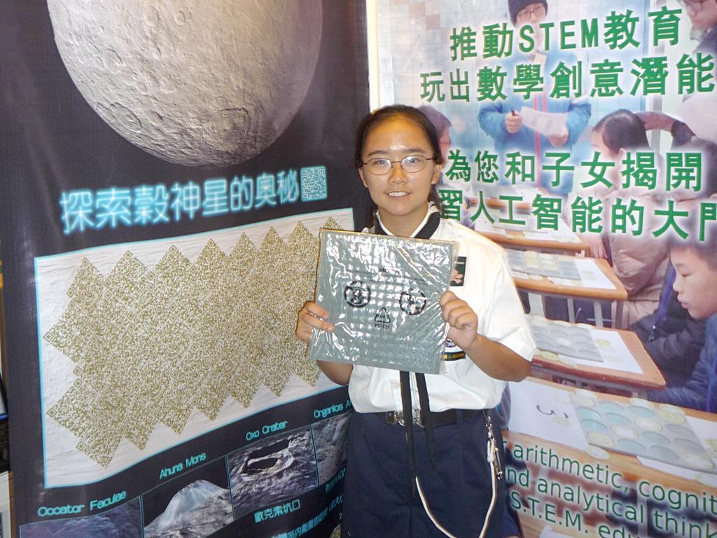 Winner's Photo