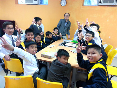 S.K.H. Kei Lok Primary School