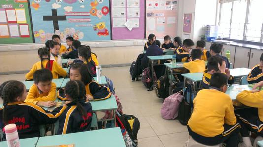 S.K.H.Yautong Kei Hin Primary School