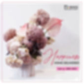Home Flowers Delivered - For Instagram P