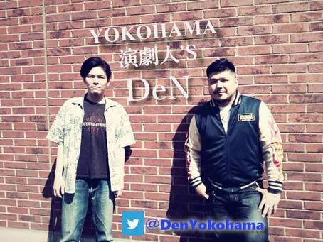 YouTubeチャンネル 『YOKOHAMA 演劇人'sDeN』 開設しました!