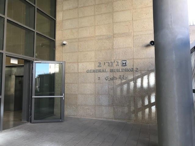 Government campus