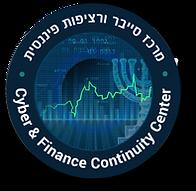לוגו מרכז.png