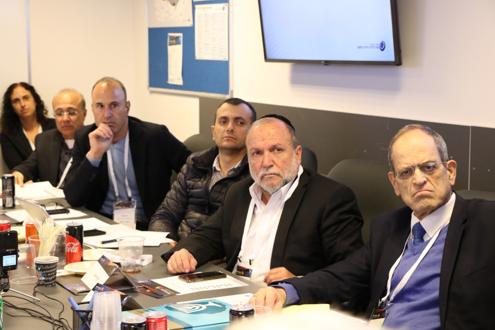 National Financial Situation forum5.jpeg