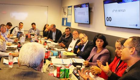 National Financial Situation forum2.jpeg