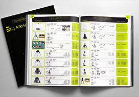 traduction catalogue produits