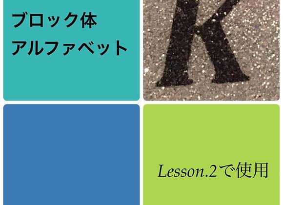 シャイニーシート「K」ブロック体