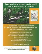 Pets anthology poster.jpg