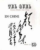 "Revue ""Tel Quel"", 1974"