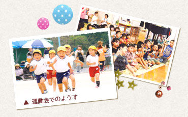 event_photo.jpg