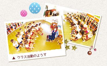 class_photo.jpg