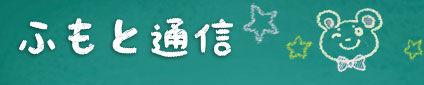 info_top_title.jpg