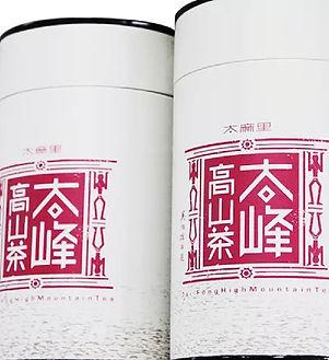 太峰茶.jpg