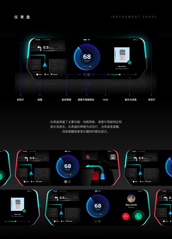 Desktop HD Copy 10.png