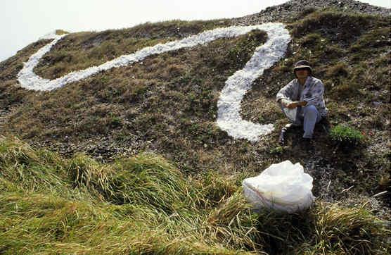2001  讓山飛行(局部)