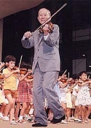 suzuki teacher