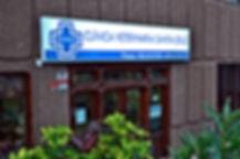 Fachada de la Clínica Veterinaria Santa Cru