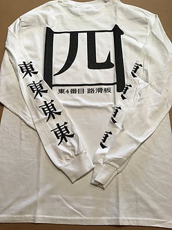 East 4th Japanese Longsleeve