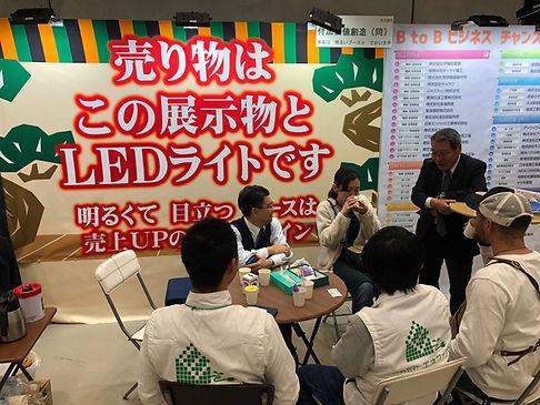 き業展1.jpg