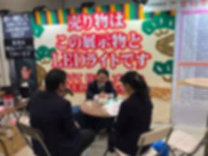 き業展.jpg