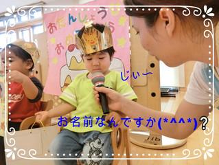 お誕生日おめでと〜🎶