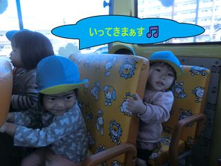 ♪バスでお出かけ♪