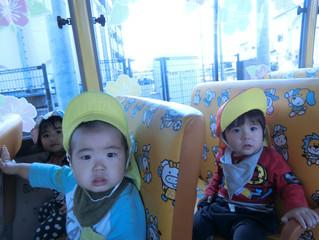 初めてのバスでお出かけ♬
