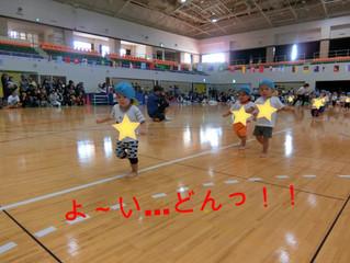 ★ 運動会 ★
