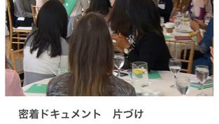4月14日(日)21時〜NHK総合 NHKスペシャル『密着ドキュメント 片づけ 人生をやり直す人々』