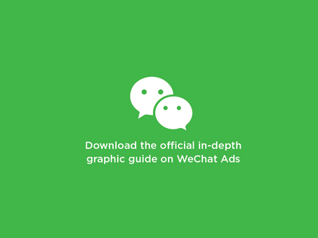 The Complete Guide to WeChat Advertising in the U.S.