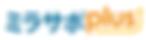 スクリーンショット 2020-06-01 10.28.08.png
