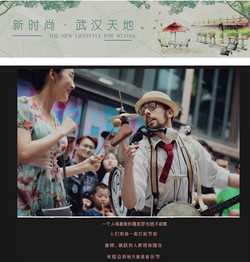2018-05, Wuhan, CHINA