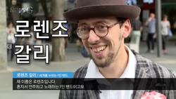 2015-05, EBS News G, South Korea