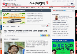 2015-05 - ashiakyeongje - SOUTH KORE