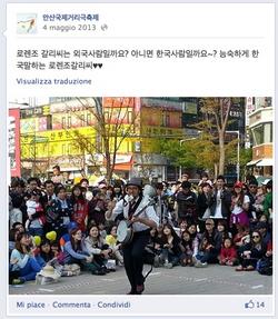 2013, SOUTH KOREA