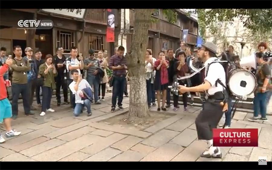 2016, CCTV, CHINA