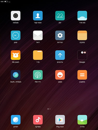 Xiaomi mi pad 3 tablet review סיקור סקירה ביקורת טאבלט שיאומי שיומי
